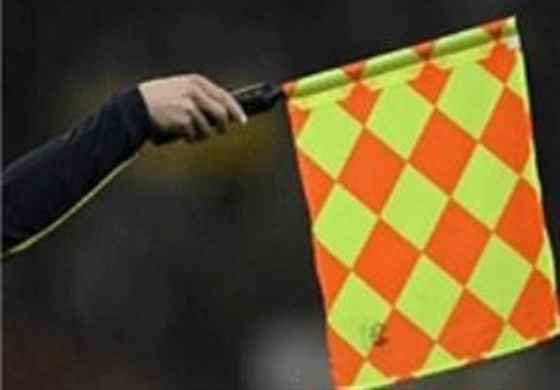 اعلام اسامی داوران دیدار تیم های فوتبال ایران - بولیوی
