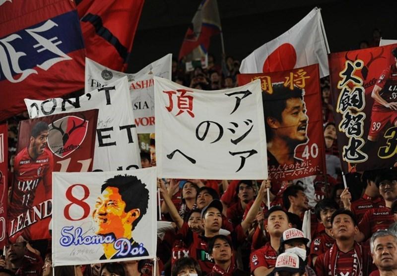 درخواست رسانه ژاپنی از طرفداران کاشیما آنتلرز برای بازی با پرسپولیس
