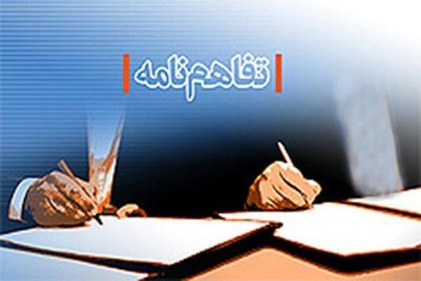 تفاهم نامه همکاری میان کمیته امداد و سپاه روح الله مرکزی منعقد شد