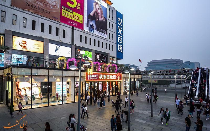 آشنایی با بهترین بازارهای لباس چین