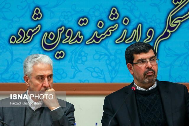 2 سال آینده فرصت طلایی برای تکمیل و ارتقای سند الگوی اسلامی ایرانی پیشرفت