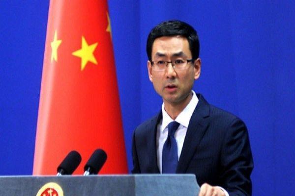 چین از تصویب طرح حمایت از تایوان در کنگره آمریکا انتقاد کرد