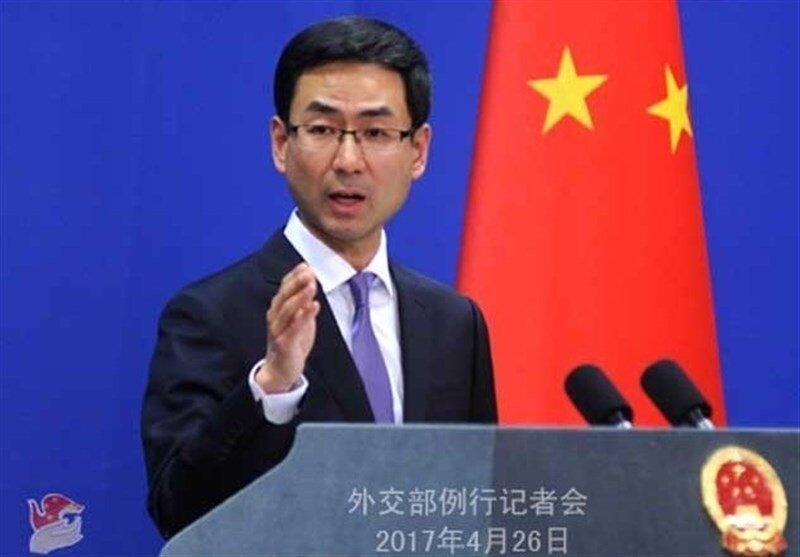 چین: در برابر فشار های آمریکا هرگز تسلیم نمی شویم