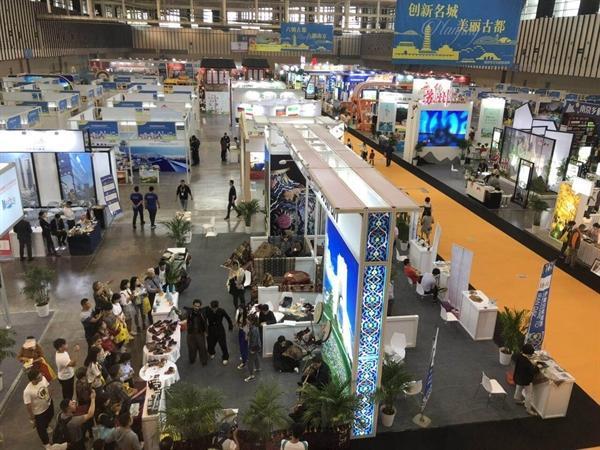 نمایشگاه گردشگری چین با حضور ایران در نانجینگ گشایش یافت