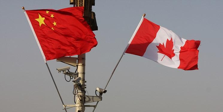 هشدار چین به کانادا درباره یارکشی سیاسی