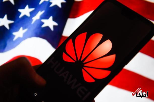 محدودیت های هواوی تمام می گردد؟ ، دفاع مقام ارشد کاخ سفید از غول فناوری چین