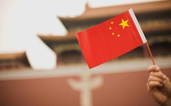 ویژگی های ارز دیجیتالی چین از زبان یکی از مقامات