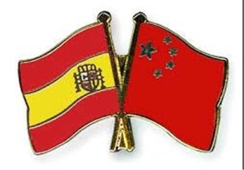 اسپانیا در کوشش برای بهبود به روابط خود با چین