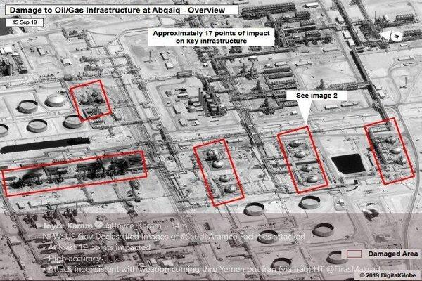 قصد واشنگتن برای کشیدن پرونده آرامکو به شورای امنیت