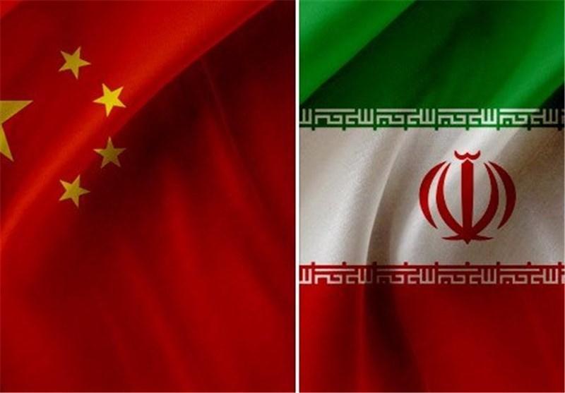 چین شریک مهم تجاری ایران در سال 2016 خواهد بود
