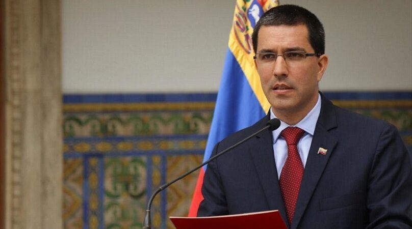 خبرنگاران انتقاد ونزوئلا از موضع جدید اروپا علیه کاراکاس