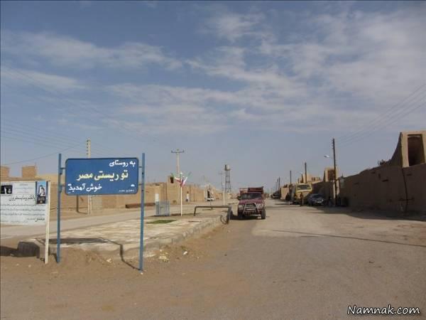 روستای زیبا و توریستی مصر در خور و بیابانک اصفهان