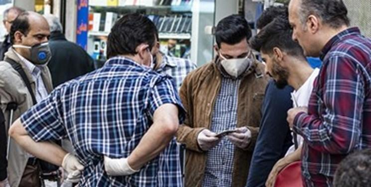 هنوز تهران از نظر اپیدمی کرونا پرمخاطره تلقی می شود