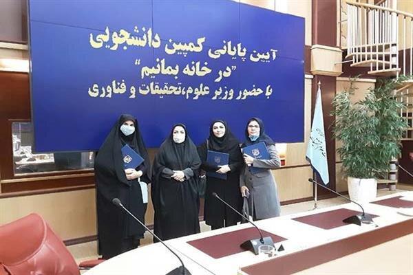 تقدیر وزیر علوم از مرکز مشاوره و کانون همیاران سلامت روان دانشگاه الزهرا (س)