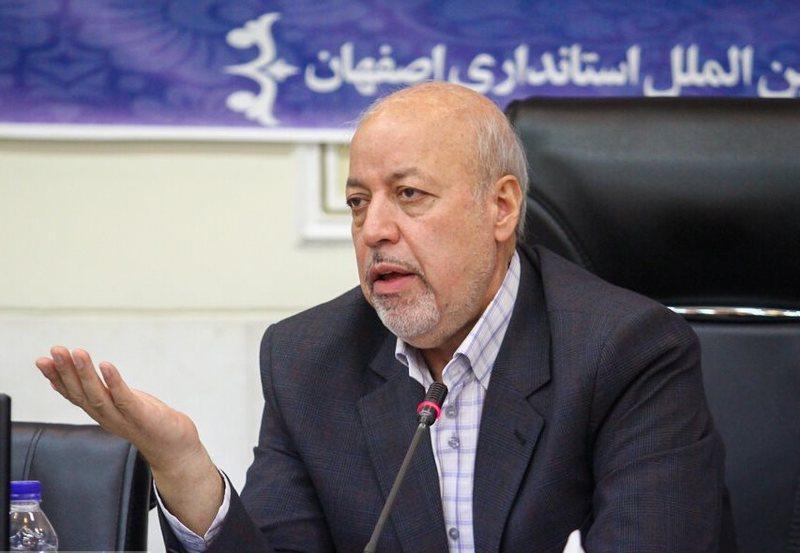 چرا بعضی مدیران کل استان اصفهان جلسه با دانشجویان را لغو کردند؟!