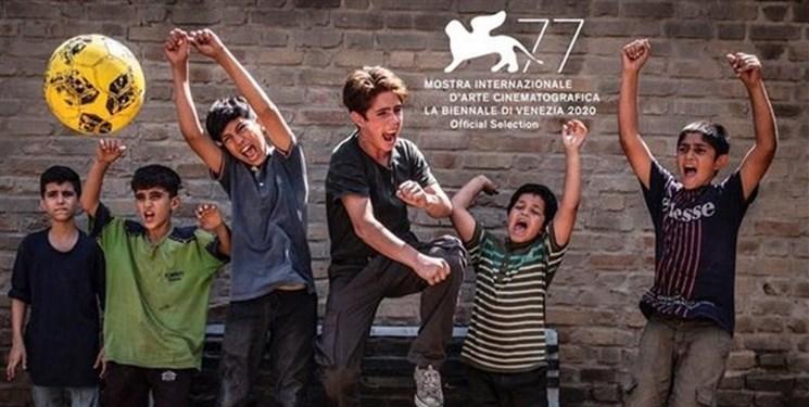 کودک کار خورشید در جشنواره فیلم ونیز درخشید