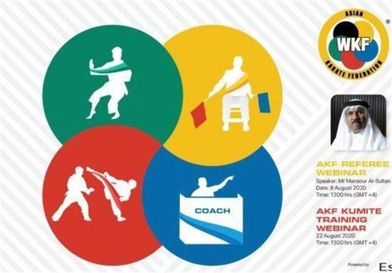 برگزاری وبینار آموزشی فدراسیون کاراته آسیا