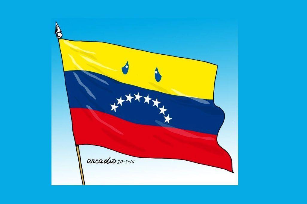 فاز جدید اتحاد مالی ایران و ونزوئلا