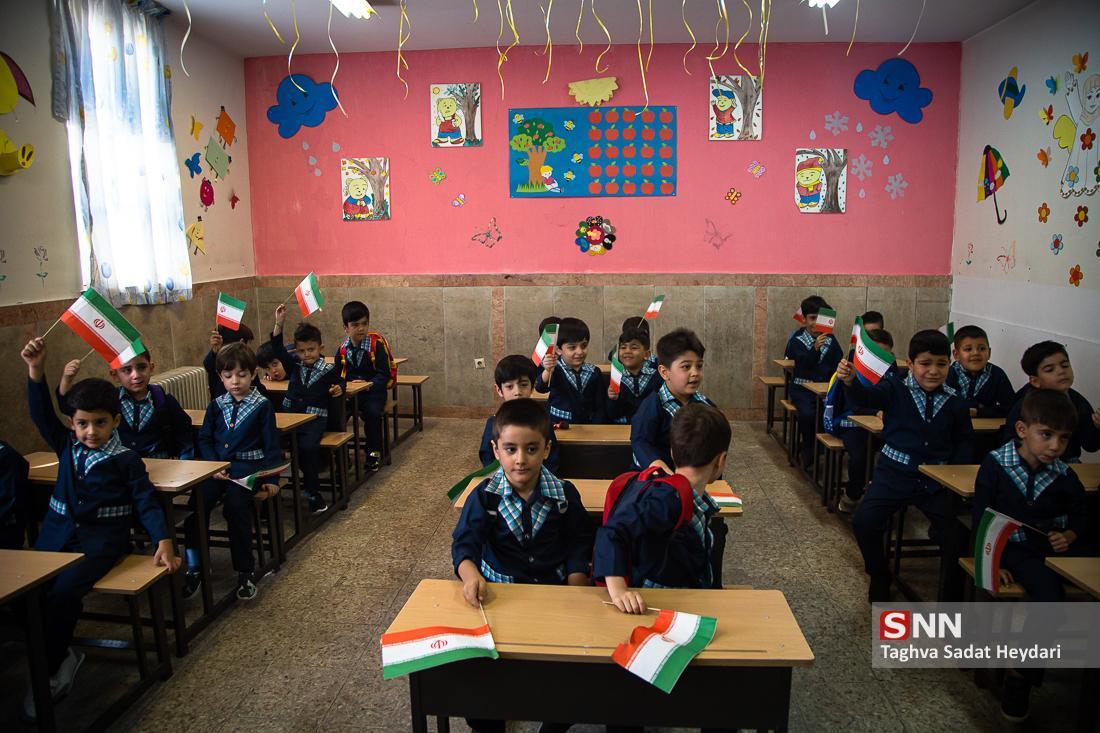 بیماری دانش آموزان در مدارس یزد صحت ندارد