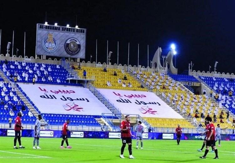 (عکس) واکنش سازمان لیگ قطر به اهانت به پیامبر اسلام (ص)