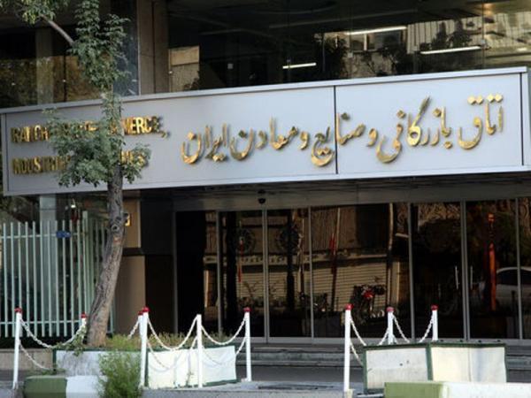 خبرنگاران واگذاری غرفه های رایگان به تشکل های استانی در نمایشگاه مجازی ایران