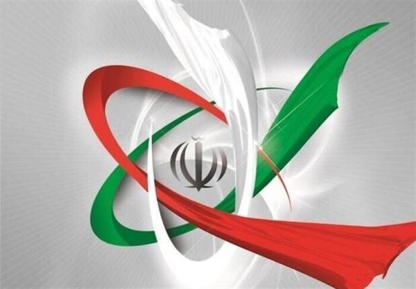 چرا ایران اجرای داوطلبانه پروتکل الحاقی را متوقف می نماید؟