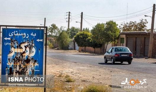 زرگر ؛ روستایی با ساکنین اروپایی نزدیک تهران