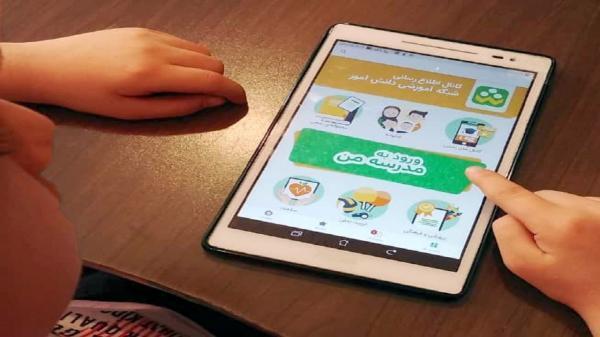 تامین بیش از هزار تبلت برای دانش آموزان طرح تلفیقی