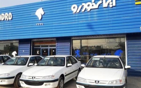 آغاز فروش فوق العاده رانا پلاس سقف شیشه ای ایران خودرو